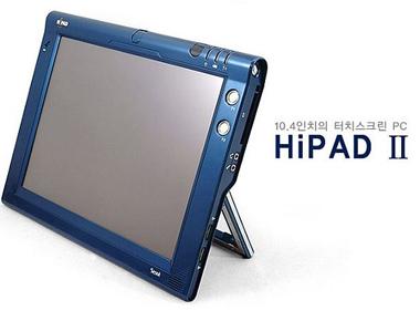 HiPad II