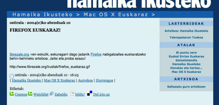 Blogaren 2004ko pantaila-irudia