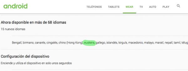 Googlek bere webgunean iragarri zuen Android 5 Lollipop euskaraz etorriko zela. Orain arte, Aitorren hizkuntza zaharraren arrastorik ez ordea.