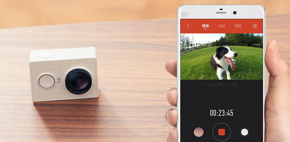 Crowdzozketaren saria: Xiaomi Yi kirol kamera 6