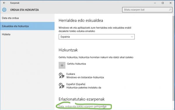 windows10-erlazionatutakoezarpenak